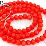 คริสตัลจีน ทรงกลมเจียร สีแดงขุ่น 4มิล(1เส้น)