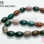หินหยก5สี ทรงไข่ 10X14มิล (จีน) (1เส้น)