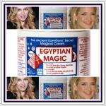 Egyptian Magic cream ครีมอเนกประสงค์จากอเมริกาที่โด่งดังไปทั่วฮอลลีวูด ฮิตไปถึงญี่ปุ่น จนกระแสมาถึงเมืองไทยสักพักใหญ่