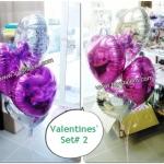 วาเลนไทน์ Valentine's Set # 2 *สามารถเลือกเปลี่ยน สีได้ตามความต้องการ*
