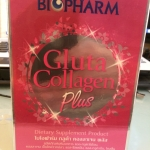 Gluta Collagen Plus 30 แคปซูล คาลวิ่น กลูต้า คอลลาเจน โดยสูตรนี้จะได้ทั้งผิวขาวใส + ผิวเนียนเรียบ