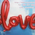ลูกโป่งฟลอย์ข้อความ LOVE Balloon สีแดง ไซส์ 75 X 55 cm./ Item No.TL-E063