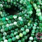 หินอาเกตดวงตา สีเขียว 6 มิล (จีน)
