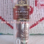 MAJOLICA MAJORCA Brow and lash colorist สี BR555 (ลดพิเศษ)