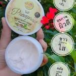 พริ้วพราว บอดี้ไวท์ครีม (Prewpraw Body White Cream) ราคาพิเศษ 120 บาท