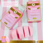MN Neon Sweet Whitening Cream Soap สบู่นีออน สวีท ไวท์เทนนิ่ง ครีม โซป 3 in 1