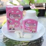 Colostrum Liquid Softgel แคลเซี่ยมเพิ่มความสูง 4 เเถม 1
