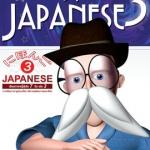เรียนภาษาญี่ปุ่นใน 7 วัน เล่ม 3