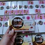 กาแฟลดน้ำหนัก ไอดอลสลิม Idol Slim Coffee ราคาปลีก 120 บาท / ราคาส่ง 96 บาท