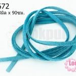 หนังแบนชามุด สีฟ้าเข้ม 3มิลX90ซม.(1เส้น)