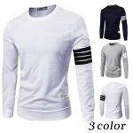 เสื้อยืดแขนยาวคอกลมสีขาว