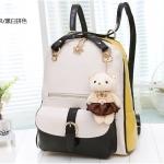 กระเป๋าเป้สะพายแฟนซี สีสดใสแต่งสีขาว-เหลือง-ดำ