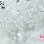 คริสตัลพลาสติก ทรงไบโคน สีขาว 8 มิล 1 ขีด