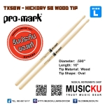 Promark TX5BW - HICKORY 5B WOOD TIP (ของแท้ USA)