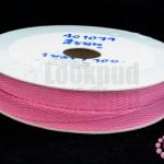 ริบบิ้นก้างปลา สีชมพู 10มิล(1หลา/90ซม.)