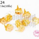 เป็กติดเสื้อ ดอกไม้ สีทอง 12X12 มิล(10ชิ้น)