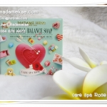 หัวใจ แคร์สปา มาดามเฮงNatural Balance care spa soap ROSE มาดามเฮง