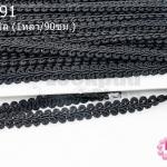 ผ้าลูกไม้ สีดำ กว้าง 9มิล (1หลา/90ซม.)