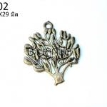 จี้ทองเหลือง รูปต้นไม้ 4X29 มิล (1ชิ้น)