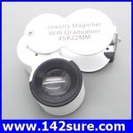 DLT016 กล้องส่องพระ (ระดับเซียนพระ) กล้องส่องจิวเวอร์รี่ พร้อมไฟLED ขยาย45X Glass Magnifying Magnifier Jeweler Eye Jewelry Loupe Led Light