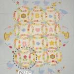 ผ้าบล็อค Daiwabo รุ่น Baby เป็นผ้า quilt แบบสำเร็จรูป สามารถนำไปควิลล์ได้เลย ขนาด 90 * 110 ซม สีฟ้า