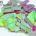 เลื่อมสี่หลี่ยมยาว สีชมพู 7X19มิล(5กรัม)