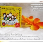 Natural Balance Family soap มาดามเฮง