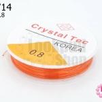 เอ็นยืด แบบกลม สีส้ม เบอร์ 0.8 (1ม้วน/10 หลา)