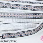 ผ้าแถบลายชนเผ่า สีขาว กว้าง 4.5ซม(1หลา/90ซม)
