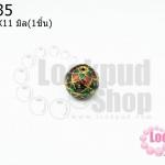 ลูกปัดกังไสทิเบต สีเขียว-แดง-กรม 12X11มิล(1ชิ้น)