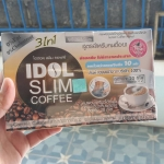 Idol slim coffee by TK กาแฟไอดอลสลิม ราคาปลีก 90 บาท / ราคาส่ง 72 บาท
