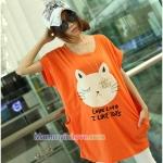 เสื้อคลุมท้องแขนสั้น ลายแมวสีครีมนวล : สีส้ม รหัส SH172