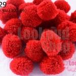 ปอมปอมไหมพรม สีแดงสด 2.5 ซม. (100 ลูก)