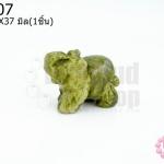 หินอาเกตเขียว ช้าง 20X37มิล (1ชิ้น)