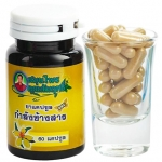 สมุนไพรคุณสัมฤทธิ์ (ขวดสีเหลือง) ยาแคปซูลกำลังช้างสาร บรรจุ 60 แคปซูล