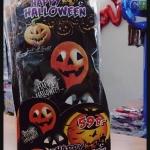 """ลูกโป่งกลมพิมพ์ลาย ชุด Halloween ไซส์ 12 นิ้ว คละแบบ แพ็คละ 4 ใบ (Round Balloons 12"""" - Halloween Printing latex balloons) สำเนา"""