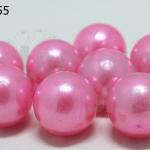 ลูกปัดมุก พลาสติก สีชมพู 16มิล 1 ขีด (49ชิ้น)
