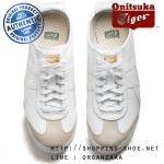 Onitsuka Tiger Mexico 66 - White / White ของแท้ มีกล่อง ป้ายครบ