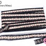 ผ้าแถบ ลายดอก สีดำ กว้าง 2ซม(1หลา/90ซม)