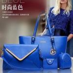 กระเป๋าแฟชั่นเกาหลีพร้อมส่ง รหัส SUIF0105BL สีน้ำเงิน Set 4 ใบ แบบหรูดูดีมากค่ะ