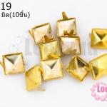 เป็กติดเสื้อ ทรงสี่เหลี่ยม สีทอง 11X11 มิล(10ชิ้น)