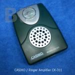 เครื่องเพิ่มเสียงเรียกโทรศัพท์บ้าน Casiko 311