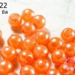 ลูกปัดมุก พลาสติก สีส้ม 8 มิล (1ขีด/100กรัม)