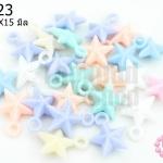 จี้พลาสติก สีพาลเทล ดาว คละสี 12X15มิล(1ขีด/480เม็ด)