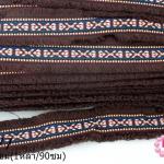 ผ้าแถบลายชนเผ่า สีน้ำตาล กว้าง 4.5ซม(1หลา/90ซม)