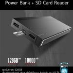 New!!! Bank RPP-58 10000 mAh (Repower) - REMAX แบตเตอรี่สำรองความจุ 10000mAh -ช่องเสียบชาร์จแบตเตอรี่แบบ 2 USB พร้อม SD CARD READER