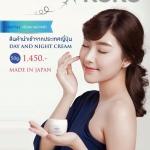 KOKO ครีมบำรุงผิวชั้นเลิศ ผลิตที่ประเทศญี่ปุ่น (Made in Japan) กระชากวัย ปรับสภาพผิวให้ชุ่มชื้น กระชับ เต่งตึง ดูขาวกระจ่างใส เปล่งปลั่งจนคุณรู้สึกได้