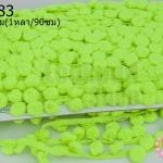 ปอมเส้นยาว สีเขียวสะท้อนแสง กว้าง 2ซม(1หลา/90ซม)
