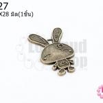 จี้ทองเหลือง กระต่ายน้อย 19X28มิล(1ชิ้น)