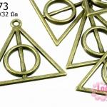 จี้สามเหลี่ยม Seeing Eye ทองเหลือง ขนาด 31x32 mm.